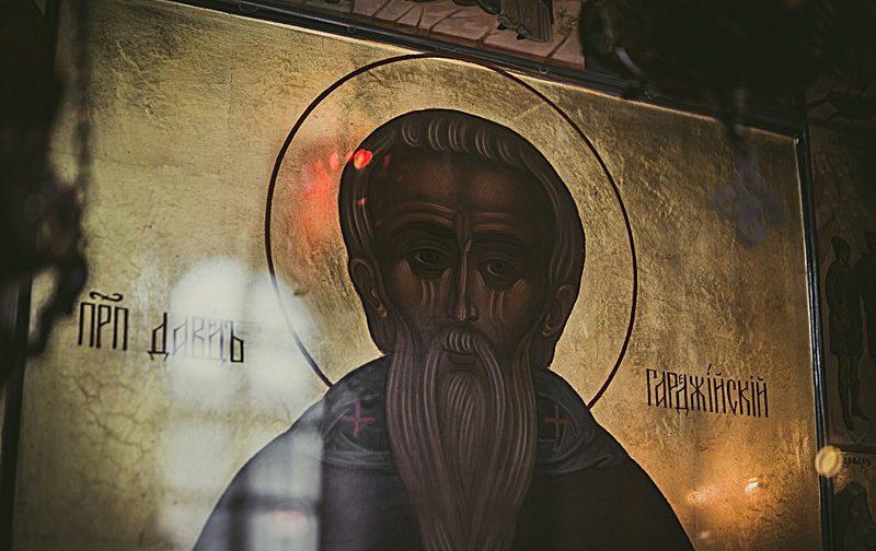 Святой Давид Гареджийский – как вымаливают детей