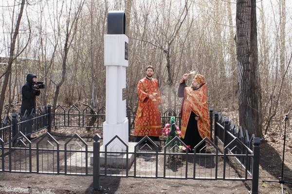 В Кемерово освятили памятник погибшим электрикам