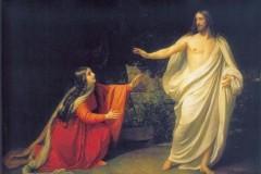 Не удерживай Меня! Магдалина, Петр и Вознесение