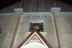В Хмельницкой области удар молнии поразил колокольню столетней церкви