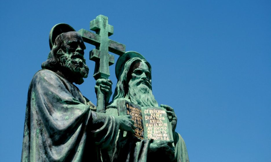 Кирилл и Мефодий, скульптура