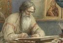 Иконописец и иконописание в древней Руси