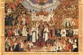 Царственное священство мирян