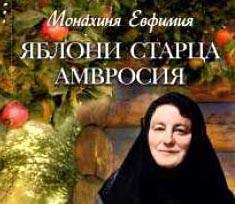 Монахиня пишет детективные рассказы