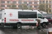 Благотворительной организации запретили раздать еду бездомным под угрозой ареста