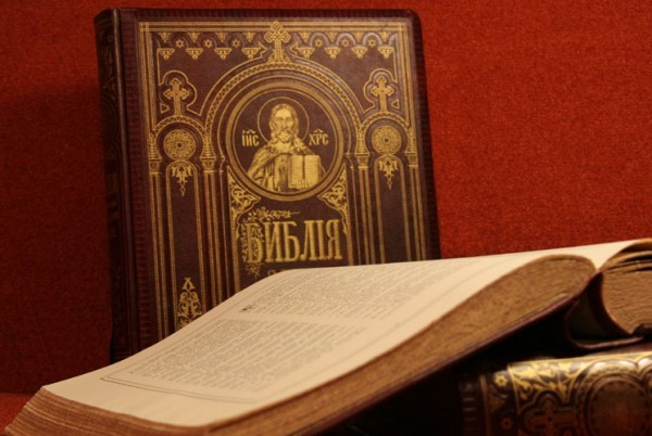 Протоиерей Александр Троицкий: Библия в богослужении (Видеолекция)