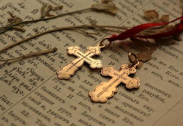 Каким должно быть христианство?