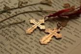 Хроники христианофобии 26-30 мая 2014 года