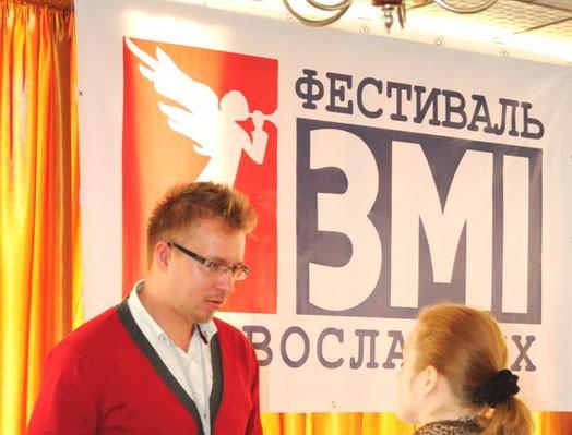 Фестиваль православных СМИ в Виннице решили перенести