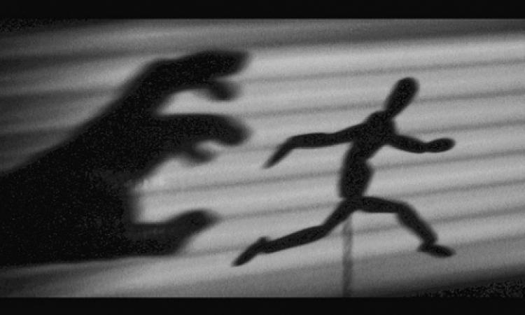 Психология страха смерти