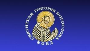 Фонд Григория Богослова перечислит 300 тысяч рублей пострадавшим в Одессе