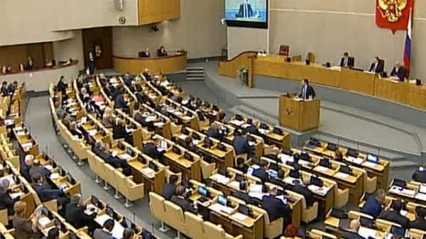 Законопроект о неприкосновенности священных текстов внесен в Госдуму