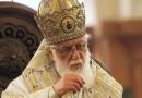 Патриарх Грузии объявил 17 мая Днем крепости семьи и почитания родителей