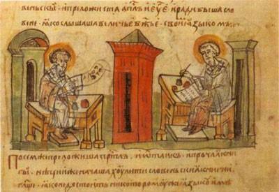 За что мы почитаем равноапостольных Кирилла и Мефодия?