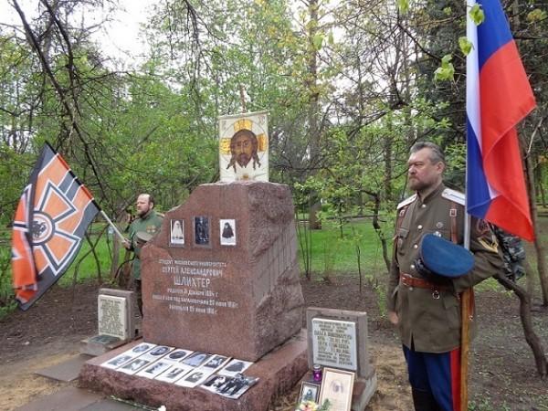 В Москве установили памятную плиту двум сестрам милосердия