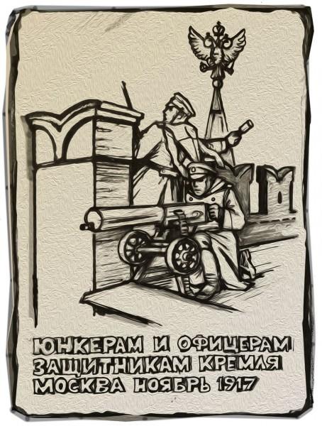 Эскиз доски. Автор - Марк Шуб