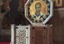 В Москве можно будет приложиться к мощам святителя Николая Мирликийского
