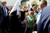 Более 3 миллионов рублей москвичи пожертвовали детям на празднике «Белый цветок»