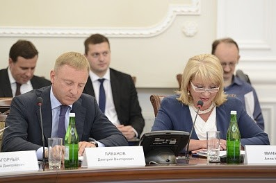 Министерство культуры России подготовило концепцию развития детских школ искусств