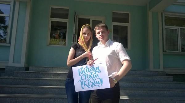 Православная молодежь трех стран будет молиться за Украину