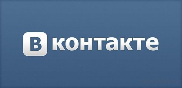 """""""ВКонтакте"""" заблокировали проабортную группу"""