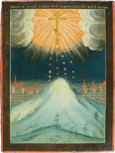Церковь вспоминает явление на небе Креста Господня в Иерусалиме