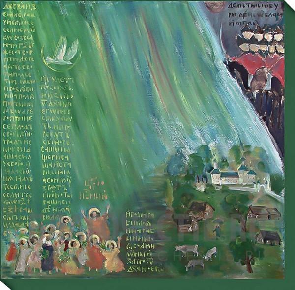 Что внутри, то и снаружи: Церковь и царства мира сего