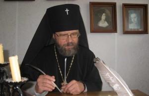 Фото: novostey.com
