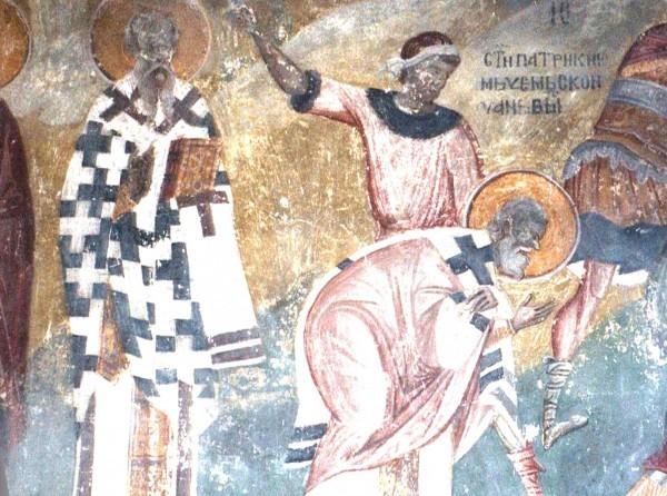 Церковь чтит память священномученика Патрикия
