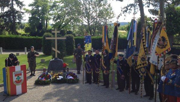 В Австрии установлен крест в память о российских пленных Первой мировой войны