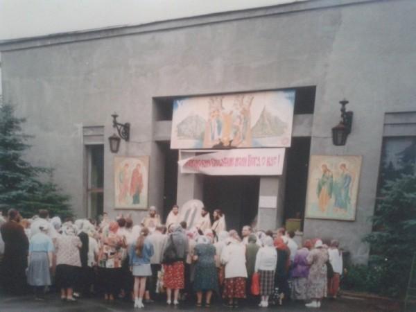 Первые службы (конец 1990-х)