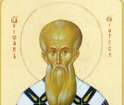 Первый епископ Грузинской Церкви святитель Иоанн Готфский причислен к лику святых