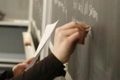 Учитель Наталия Нехорошева: Пора поднять престиж и уважение к педагогу