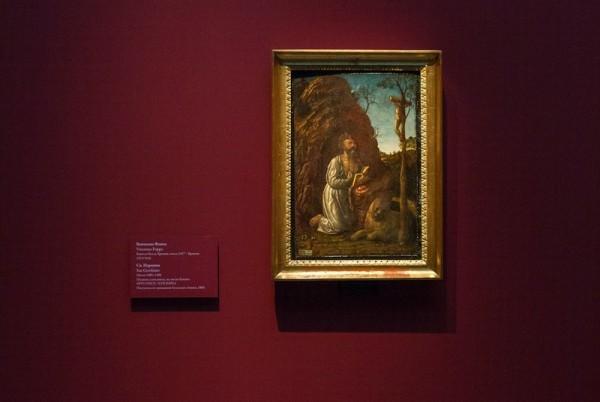 Винченцо Фоппа, святой Иероним, 1485-1490, дерево-темпера
