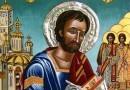 Апокалипсис святого Ерма