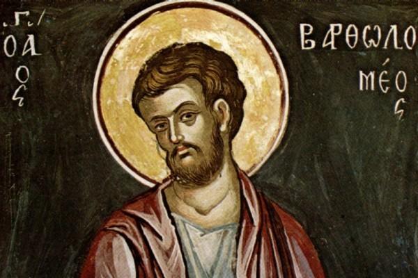Церковь чтит память святого апостола Варфоломея