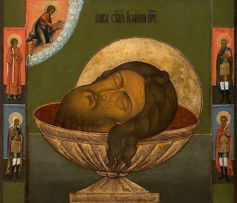 О Предтече Господнем, городе Иваново и утраченных святынях