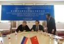 В Шанхае будет создан Центр изучения православной культуры