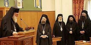 Элладская Православная Церковь избрала четырех новых митрополитов