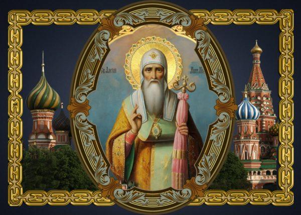 Церковь чтит обретение честных мощей святителя Алексия, митрополита Московского и всея России чудотворца