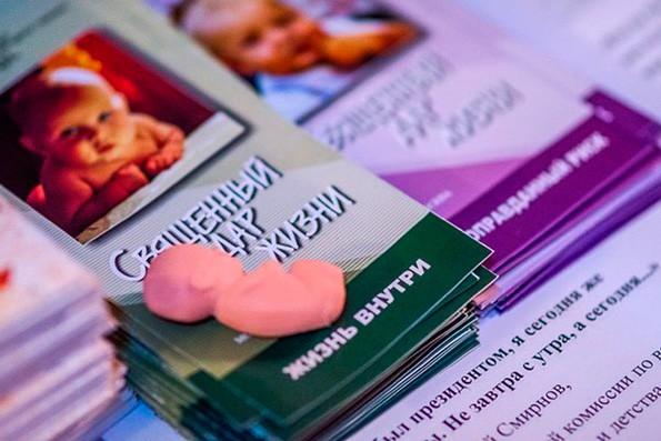 В Казани инициирован судебный процесс о статусе младенцев, находящихся в материнской утробе