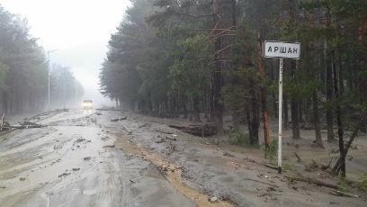 В Улан-Удэнской епархии начинают сбор гуманитарной помощи пострадавшим жителям Аршана
