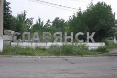Маленькая девочка погибла в результате обстрела в Славянске