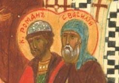 Церковь отмечает обретение и перенесение святых мощей святителя Василия, епископа Рязанского