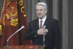 Первый президент России