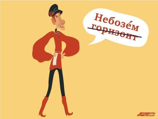 Изображение: www.aif.ru