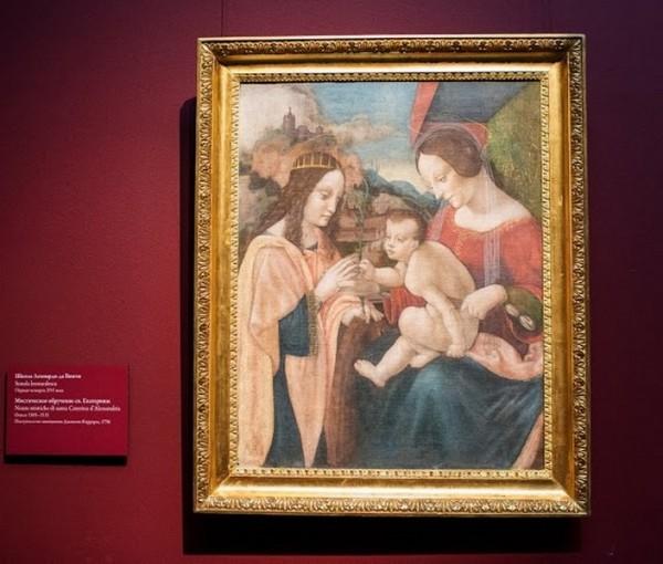 Школа Леонардо да Винчи. Мистическое обручение святой Екатерины, около 1505-1515, холст, темпера