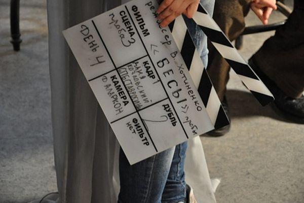 Фото: mosfilm.ru