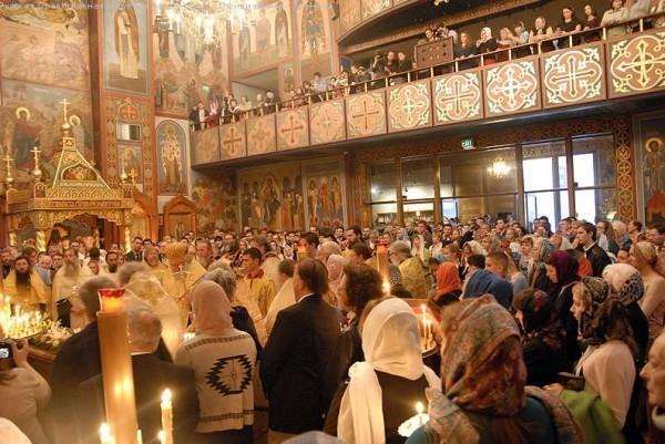 Всезарубежный съезд русской православной молодежи стартовал в Сан-Франциско
