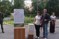 Православная молодежь Пензы собирает гуманитарную помощь жителям Донбасса и Луганщины